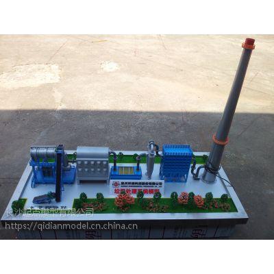 固体废物回收系统立体装置模型