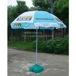 供应防风骨户外广告伞 户外大的遮阳伞定制加工厂 上海伞厂家 防风伞骨户外太阳伞