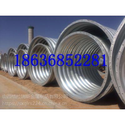 山西太原金属钢波纹管钢制波纹管厂家 山西格拉瑞斯你的选择