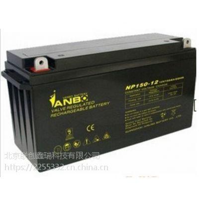 威博 VANBO蓄电池厂家直销
