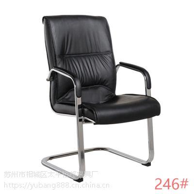 批发办公桌椅弓形电脑椅会议椅现代简约麻将皮椅