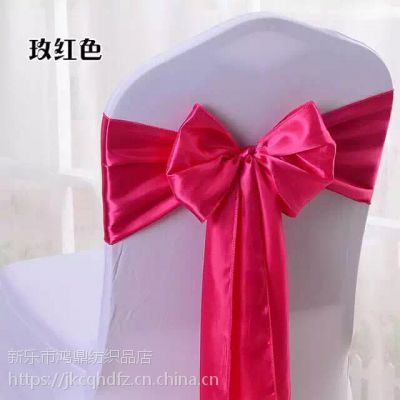 鸿鼎婚礼台布桌布高档椅套弹力椅套蝴蝶结-婚礼用品