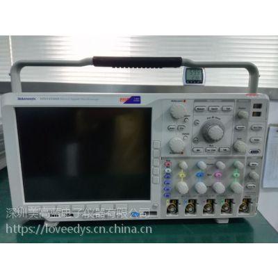 泰克MSO4104B租赁、混合信号示波器MSO4104B销售