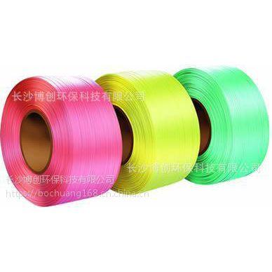 厂家批发打包带、长沙包装带、PP打包带、每卷1300米