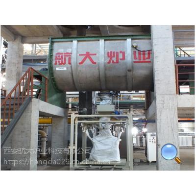供应航大科技牌化工回转炉包装机(HD-BZJ1000 自动包装机)