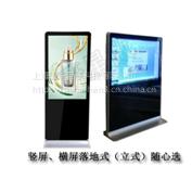 研星微22寸3G版落地式液晶广告机