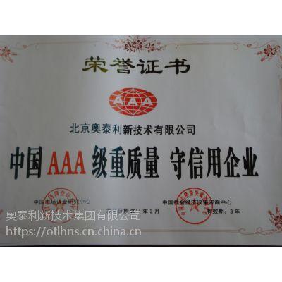河南省郑州奥泰利环氧树脂灌浆料郑州灌浆料品牌保证