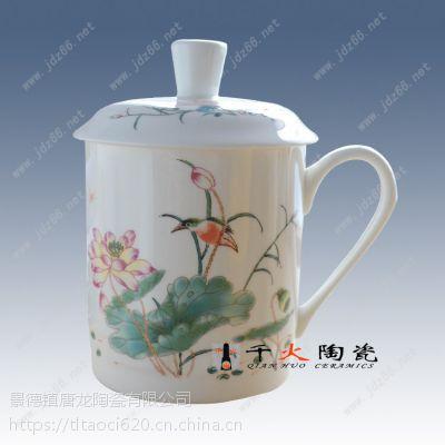 千火陶瓷茶杯图片 定制加字的瓷茶杯