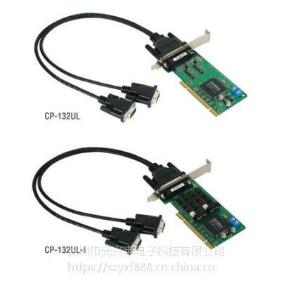 CP-132U-I MOXA 2口RS422/485 带隔离 PCI多串口卡