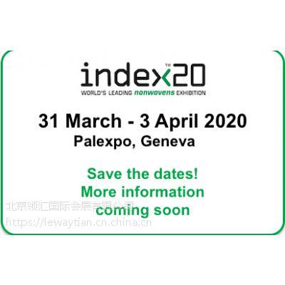2020年瑞士无纺布及非织造布展|欧洲无纺布展|INDEX2020|中国招展处