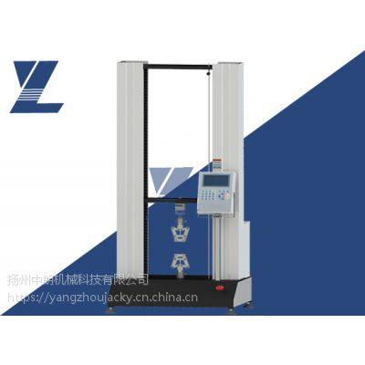 扬州中朗供应ZL-C5KN液晶屏控制橡胶拉伸试验机