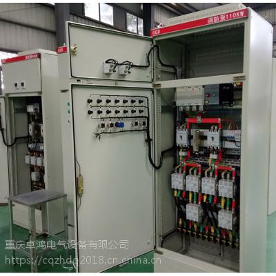 重庆消防风机控制柜