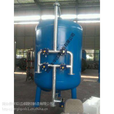 厂家定做井水过滤器