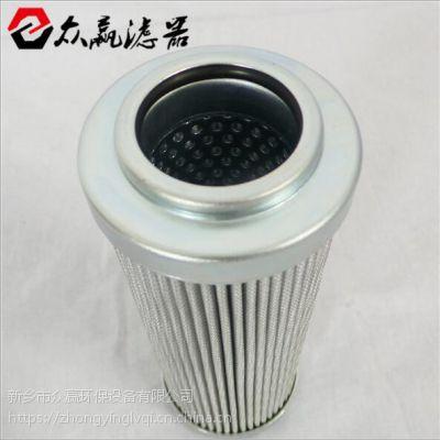 厂家供应折叠式液压油滤芯938721Q过滤器油滤规格齐全欢迎咨询