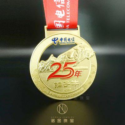 员工入职25年纪念奖牌定制
