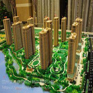 供西宁沙盘模型及青海沙盘模型公司