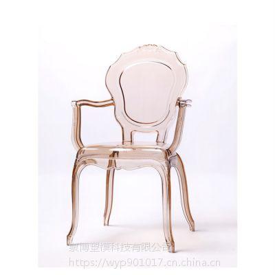 台州透明PC椅子模具 日用品模具加工 透明椅子开模多少钱