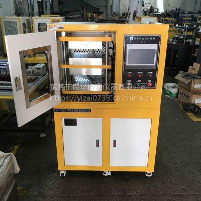 供应试验型平板硫化机实验型压片机模压机