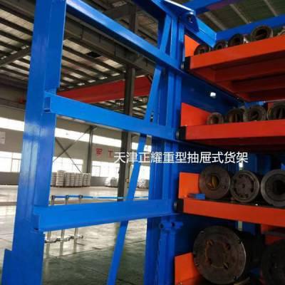 佛山不锈钢管怎么存取方便 伸缩悬臂式管材货架 棒材存储货架 天车存取 直接到机器