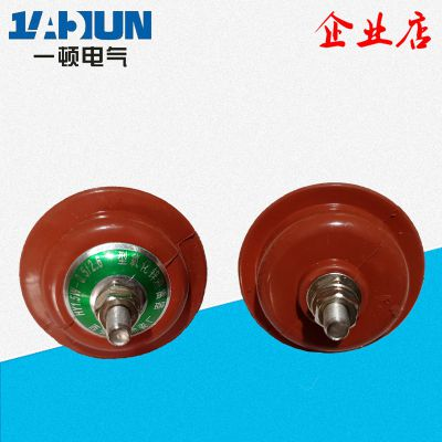 HY1.5W-0.5/2.6低压氧化锌避雷器380V配电柜YH1.5W-