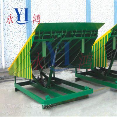 宜城6吨8吨10吨固定货物卸车桥,液压式集装箱装卸平台现货