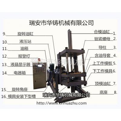 供应浇铸机、重力浇铸机、可倾斜式浇铸机【铜铝铸造设备浇铸机】