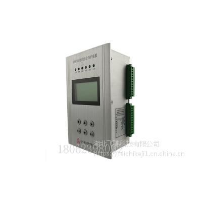 北京四方CSC-241C数字式厂(所)用变保护测控装置
