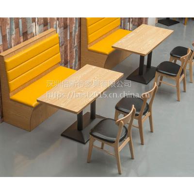 倍斯特热销简约现代板式储物卡座休闲茶餐厅酒吧奶茶卡座沙发厂家定制