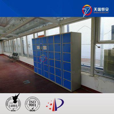 天瑞恒安 TRH-KL-105智能枪柜,智能联网枪弹柜