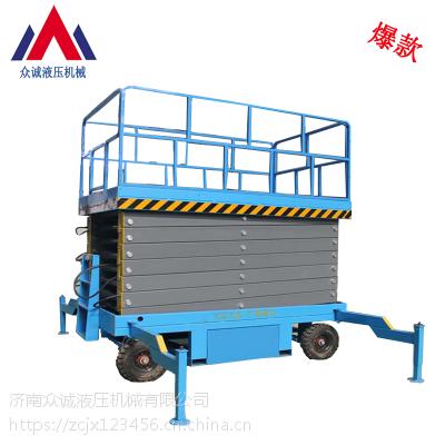 供应浙江移动式升降机 移动剪叉高空作业升降台