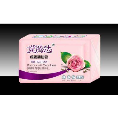 河北冀腾达植物精油皂厂家直销-天然玫瑰精油+美白+保湿+抑菌+洗衣+沐浴