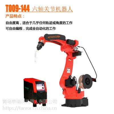 泰瑞沃焊接机器人,自动焊接设备,焊接机械手