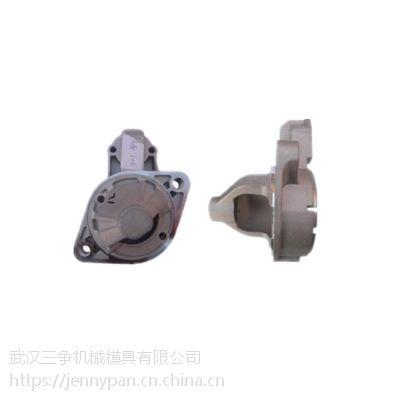 武汉压铸件厂家供应千里马汽车起动机铝壳、千里马汽车起动机用铝压铸件加工、起动机铝壳模具设计制作