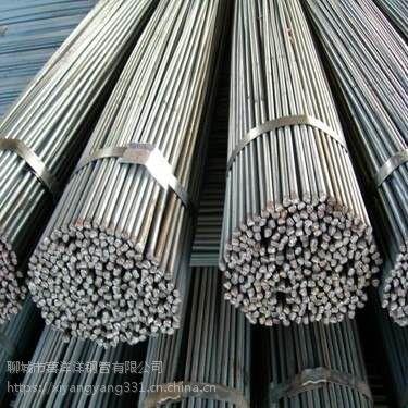 {山东精密钢管生产厂家}-咨询生产厂家:13561223323