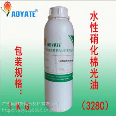 """""""AOYATE""""水性硝化棉光油增加皮革光亮度鞋面光亮度 涂饰剂328C"""
