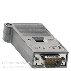 西门子NCU主板6FC5357-0BB13-0AA0原装