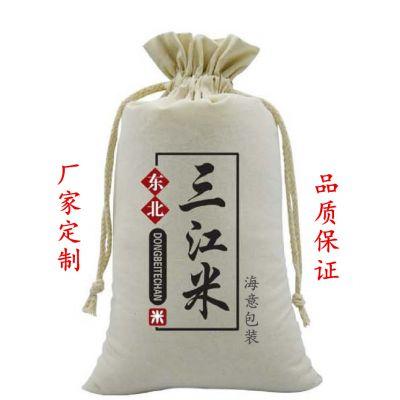 厂家定制棉布袋 棉布束口袋 食品包装袋 米袋 可印logo