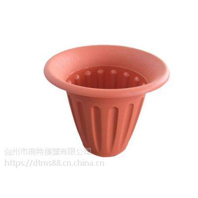 福建注塑模具 塑胶栽盆 圆盆 方盆注射成型模具制造