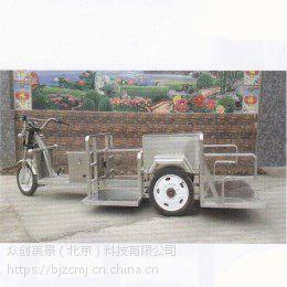 垃圾清运车 塑料桶电动垃圾车 电动四桶垃圾车 北京厂家直销 众创美景