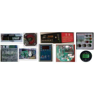 电/气转换器 EPC1190 EPC1170