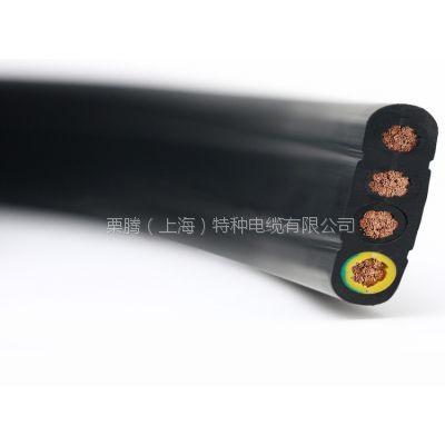 栗腾供应 斗轮机专用矩形动力电缆