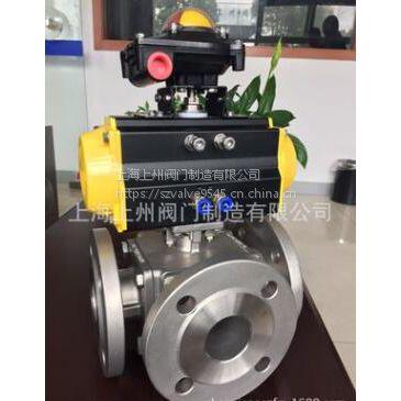 法兰气动式衬氟球阀Q41F46-16C 上海上州阀门