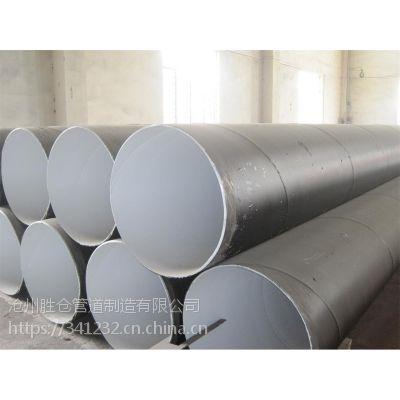 内外环氧粉末防腐螺旋钢管规格
