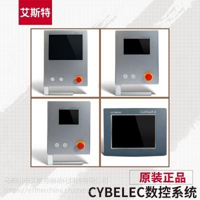 瑞士原装正品斯伯克CYBELEC数控系统剪板机折弯机伺服控制系统