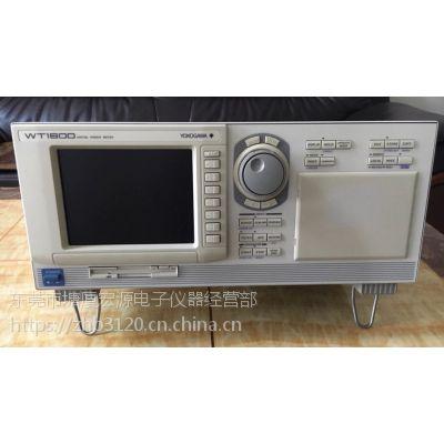 原装横河/Yokogawa WT1600 功率分析仪