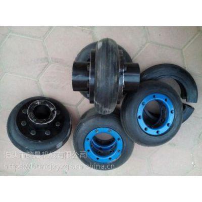 UL轮胎式联轴器 轮胎体联轴器 联轴器厂家