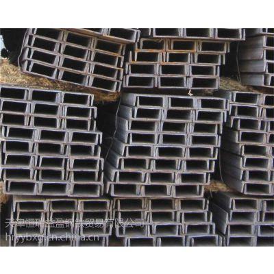 提供马钢产优质S235JR欧标18#槽钢现货