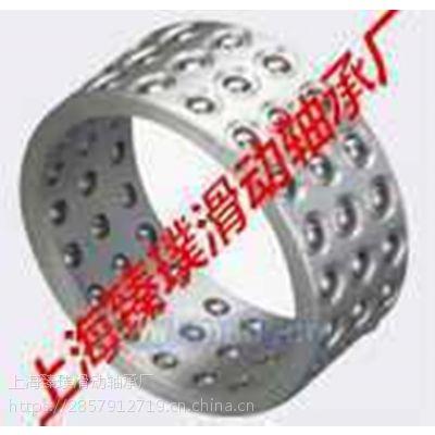 我厂专业生产FZL2475铝基钢球保持架