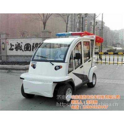 北京电动巡逻车供应商|电动巡逻车|山东益高(在线咨询)
