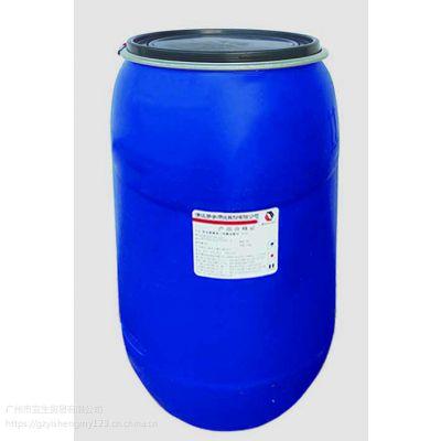 【赞宇】脂肪醇聚氧乙烯醚硫酸钠(AES) 工业级 170KG/桶